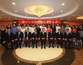 韩正市长视察上实千赢香港总部并作重要指示