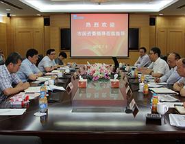 市国资委主任王坚到上海医药调研